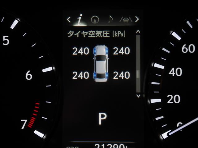 GS350 Iパッケージ 三眼LED オートマチックハイビーム クリソナ BSM 純正リモスタ 寒冷地仕様 CPO認定中古車(32枚目)