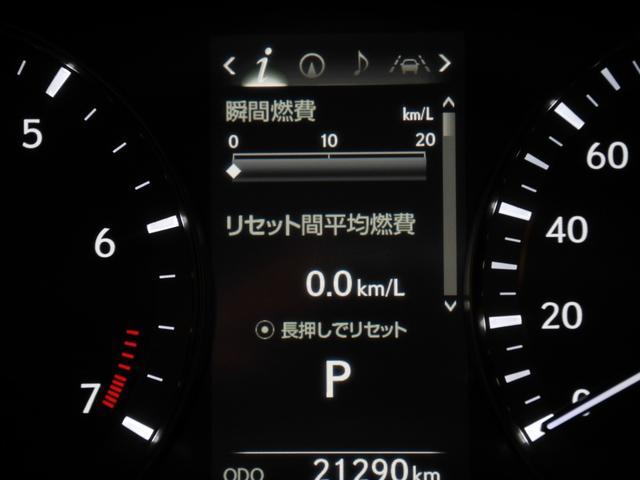 GS350 Iパッケージ 三眼LED オートマチックハイビーム クリソナ BSM 純正リモスタ 寒冷地仕様 CPO認定中古車(33枚目)