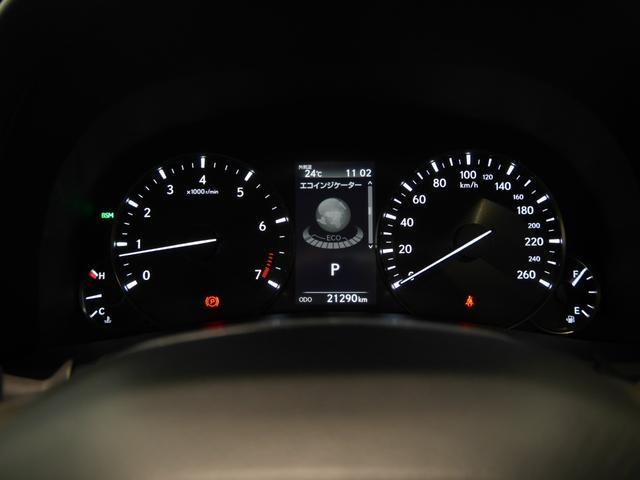 GS350 Iパッケージ 三眼LED オートマチックハイビーム クリソナ BSM 純正リモスタ 寒冷地仕様 CPO認定中古車(34枚目)