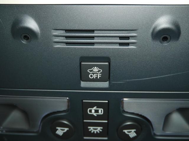 GS350 Iパッケージ 三眼LED オートマチックハイビーム クリソナ BSM 純正リモスタ 寒冷地仕様 CPO認定中古車(36枚目)