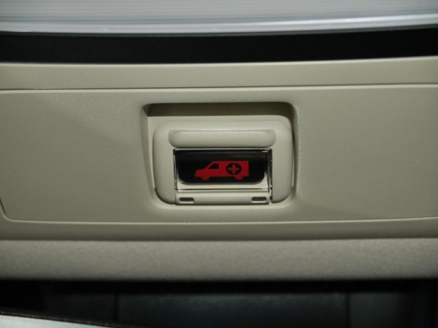 GS350 Iパッケージ 三眼LED オートマチックハイビーム クリソナ BSM 純正リモスタ 寒冷地仕様 CPO認定中古車(37枚目)