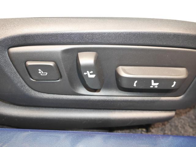 GS350 Iパッケージ 三眼LED オートマチックハイビーム クリソナ BSM 純正リモスタ 寒冷地仕様 CPO認定中古車(40枚目)