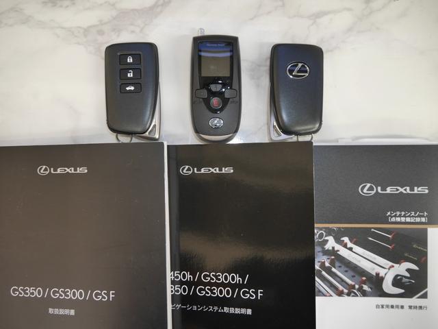 GS350 Iパッケージ 三眼LED オートマチックハイビーム クリソナ BSM 純正リモスタ 寒冷地仕様 CPO認定中古車(47枚目)