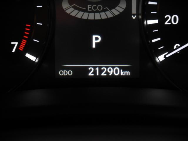 GS350 Iパッケージ 三眼LED オートマチックハイビーム クリソナ BSM 純正リモスタ 寒冷地仕様 CPO認定中古車(48枚目)