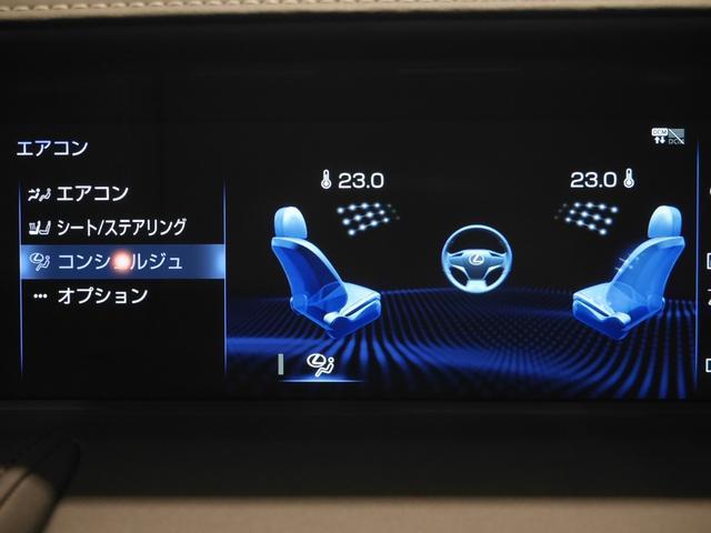 LC500h Lパッケージ 21インチアルミ 純正ドラレコ 寒冷地仕様 CPO認定中古車(18枚目)