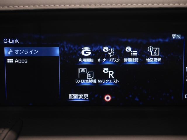 LC500h Lパッケージ 21インチアルミ 純正ドラレコ 寒冷地仕様 CPO認定中古車(20枚目)
