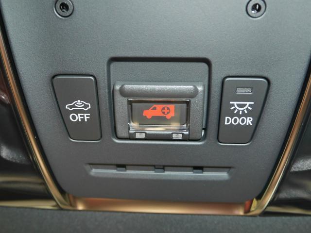 LC500h Lパッケージ 21インチアルミ 純正ドラレコ 寒冷地仕様 CPO認定中古車(38枚目)