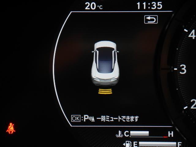 LC500h Lパッケージ 21インチアルミ 純正ドラレコ 寒冷地仕様 CPO認定中古車(43枚目)