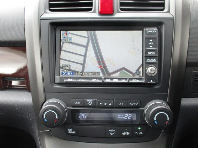 ZX HDDナビアルカンターラスタイル 4WD 1オーナー(5枚目)
