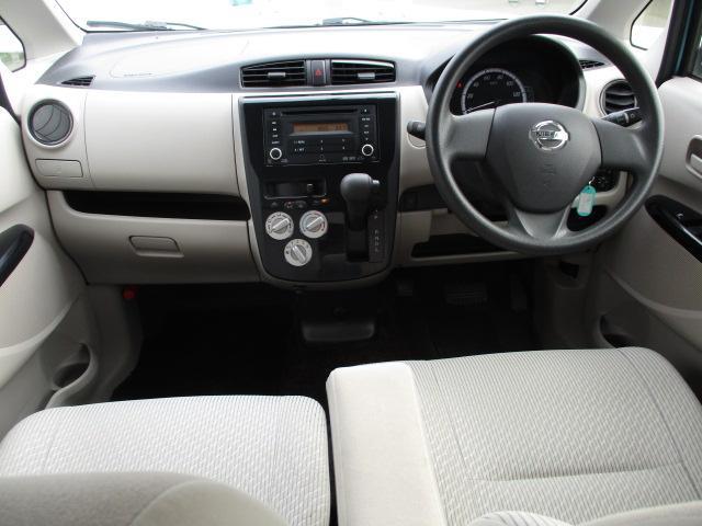 S 4WD 1オーナー アイドリングストップ シートヒーター(7枚目)