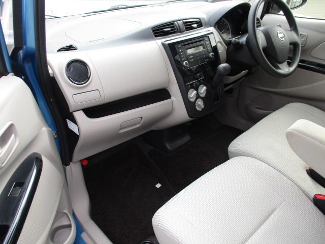 S 4WD 1オーナー アイドリングストップ シートヒーター(9枚目)