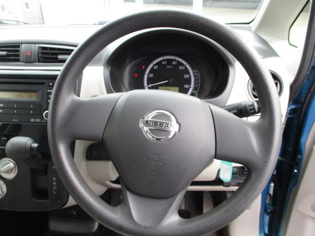 S 4WD 1オーナー アイドリングストップ シートヒーター(10枚目)