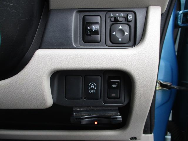 S 4WD 1オーナー アイドリングストップ シートヒーター(11枚目)