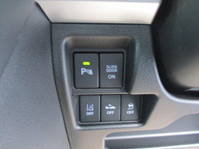 ハイブリッドXZ 4WD デュアルセンサーブレーキS Pスラ(14枚目)