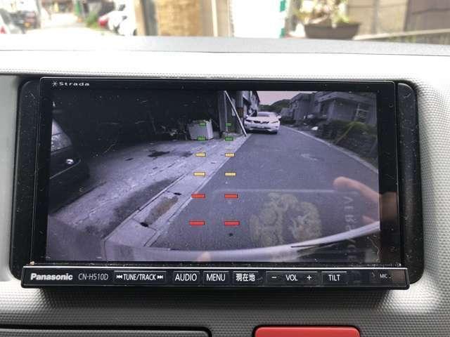 ロングワイドスーパーGL バックカメラ HDDナビ付(17枚目)
