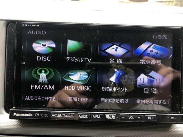 ロングワイドスーパーGL バックカメラ HDDナビ付(18枚目)