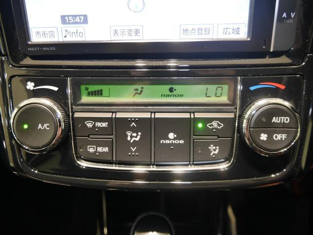 1.5G エアロツアラー W×B 4WD(10枚目)