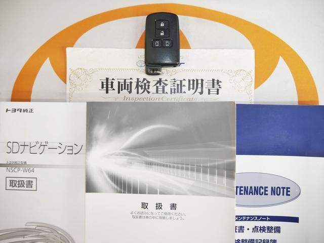 便利で快適なスマートキー付。取扱い説明書とメンテナンスノートもあります☆品質評価シート付いてます(3月17日トヨタカローラ札幌にて実施済)安心のT-Value!!