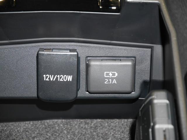 充電用USB付