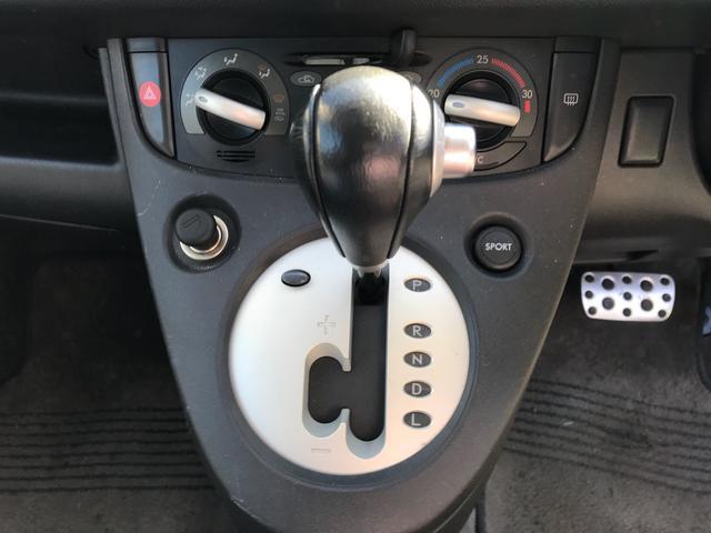 660 タイプS S 4WD インパネCVT(17枚目)