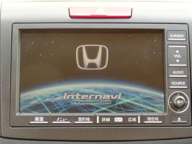 ワンセグ付きなので車内でもTVを楽しめます!