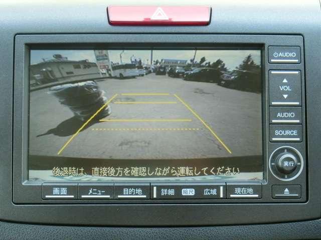 バックカメラも付いているので駐車もラクラクですよ!