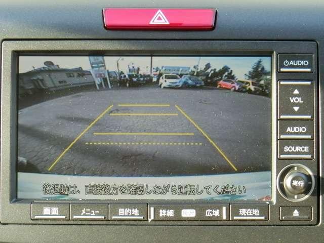 リアカメラ付きなので駐車もラクラク安心です!
