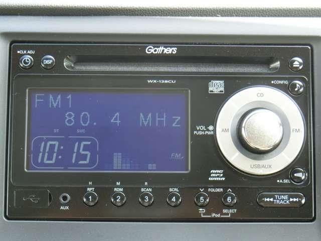 G ワンオーナー・スマートキー・CD(8枚目)