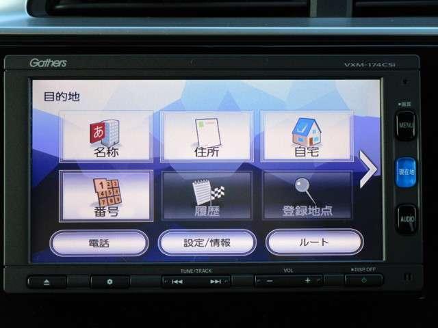 L ホンダセンシング Rカメラ・クルコン・ホンダセンシング(9枚目)