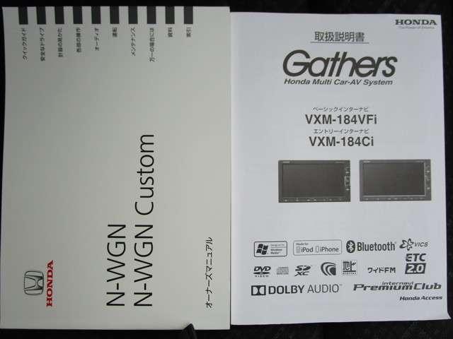 G・ターボパッケージ 純正ナビ・リアカメラ・ETC・HIDライト(19枚目)