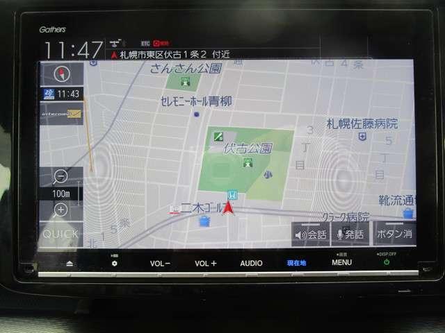 スパーダ・クールスピリット ホンダセンシング 純正9インチデカナビ・ETC・電動スライド(8枚目)