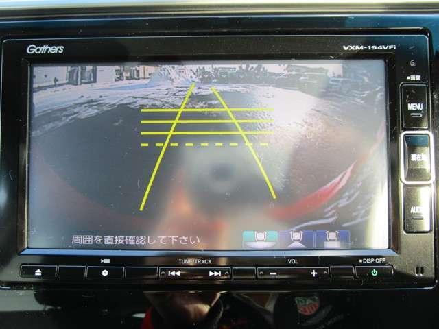 13G・Fコンフォートエディション 純正ナビ・リアカメラ・ETC・LEDライト(8枚目)