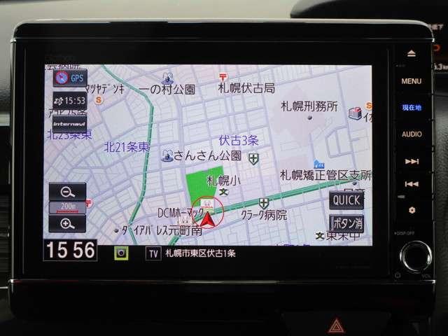 G・Lターボホンダセンシング 純正8インチナビ・ナビ連動ドラレコ・ETC(8枚目)