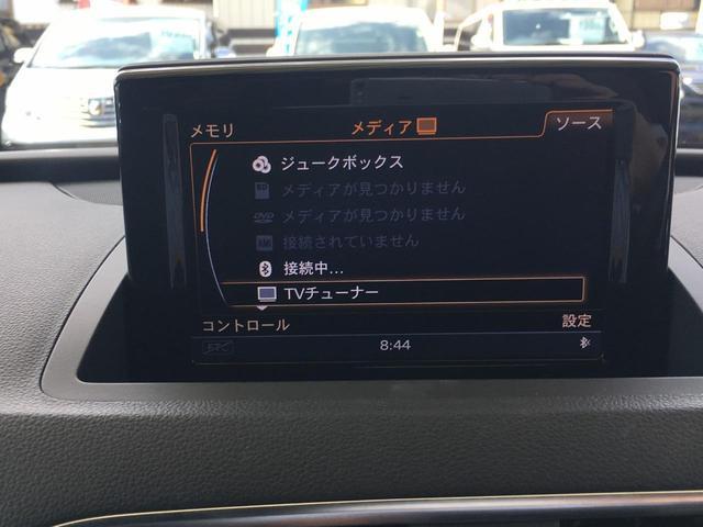 もちろんテレビbluetoothも使えます☆スマホの音楽でドライブできますね♪