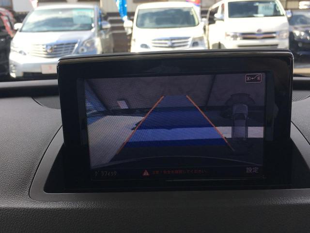 バックカメラも付いてます☆駐車に自信が無い方でも安心ですよね☆