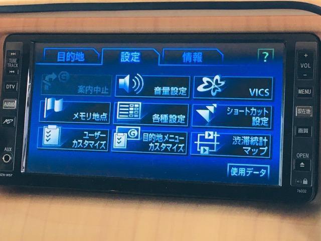 2.4アエラス Gエディション SDナビ VICS AUX ETC搭載 オットマン(25枚目)