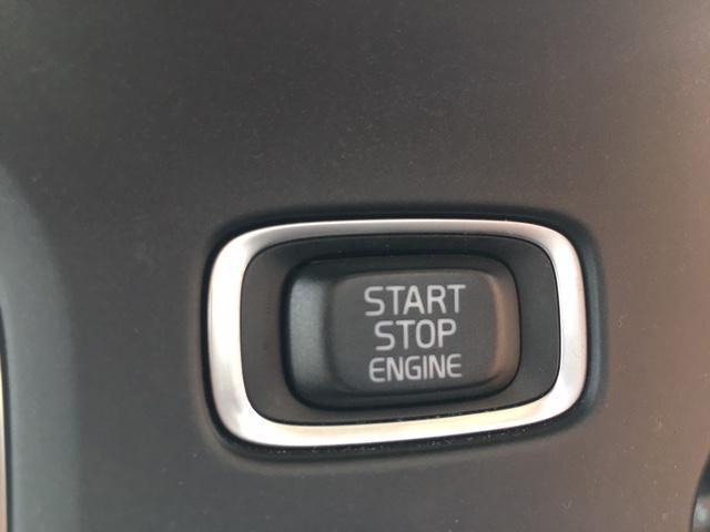 T4 SE Bカメラ パワーシート シートヒーター 革シート ターボ ブラインドスポットモニター アダプティブクルーズコントロール 衝突権限ブレーキ レーンアシスト ステアリングスイッチ(28枚目)