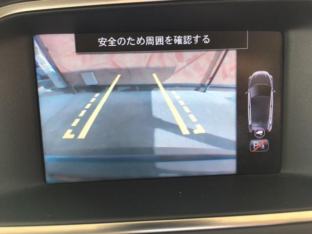 T4 SE Bカメラ パワーシート シートヒーター 革シート ターボ ブラインドスポットモニター アダプティブクルーズコントロール 衝突権限ブレーキ レーンアシスト ステアリングスイッチ(29枚目)
