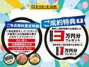 XD Lパッケージ ワンオーナー 禁煙車 バックカメラ フルセグTV 本革シート(2枚目)
