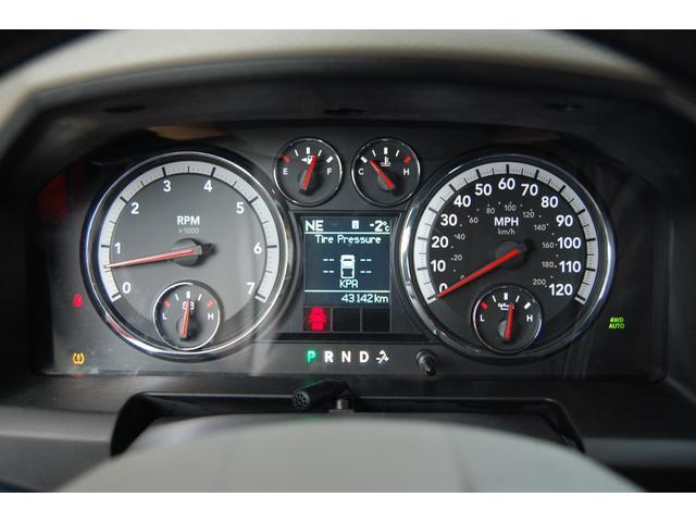「ダッジ」「ラムバン」「ミニバン・ワンボックス」「北海道」の中古車43
