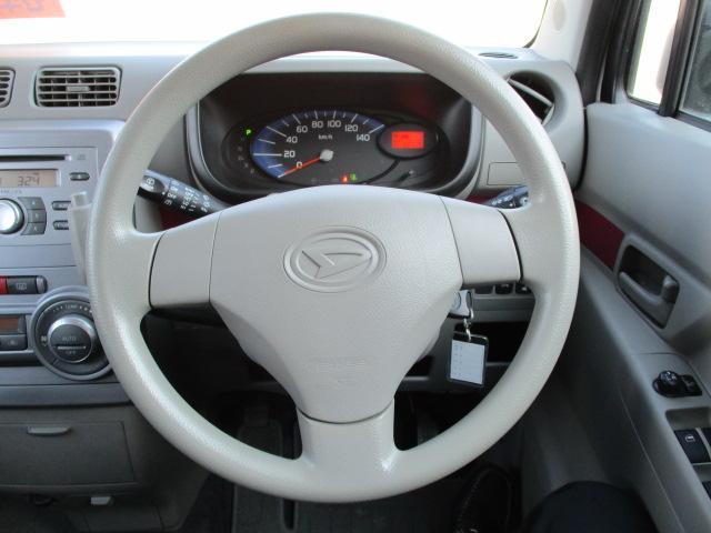 L リミテッド 4WD 運転席パワーシート キーレス付(7枚目)