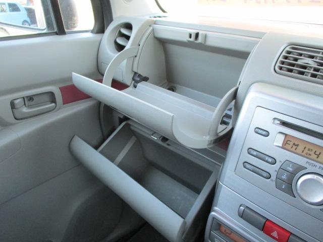 L リミテッド 4WD 運転席パワーシート キーレス付(15枚目)