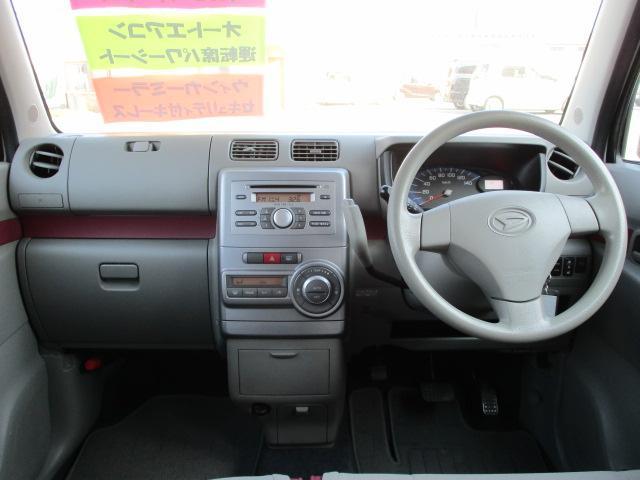 L リミテッド 4WD 運転席パワーシート キーレス付(18枚目)