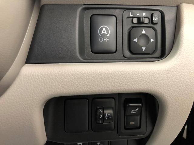 S 4WD 純正ナビ キーレス エマージェンシーブレーキ(19枚目)