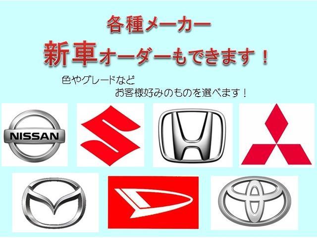 PA 4WD エアコン パワステ(9枚目)
