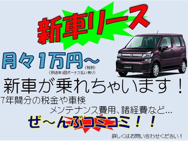 PA 4WD エアコン パワステ(10枚目)