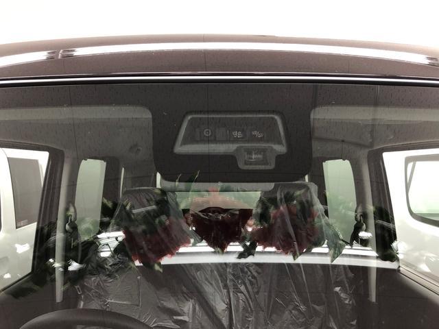 ハイブリッドX 4WD 両側電動スライド プッシュスタート(13枚目)