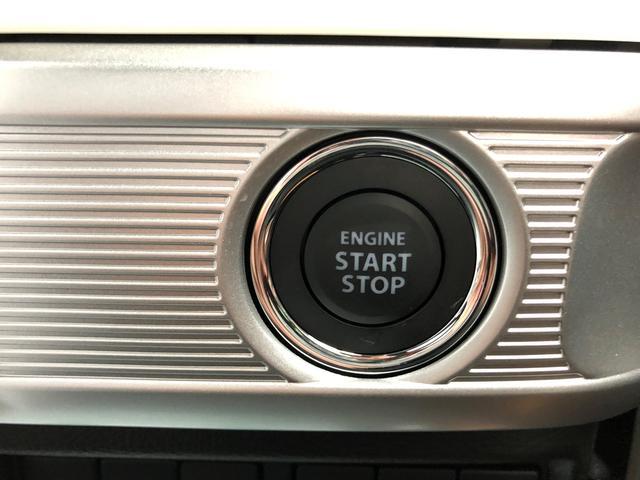 ハイブリッドX 4WD 両側電動スライド プッシュスタート(20枚目)
