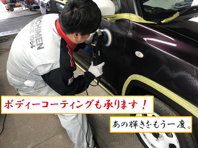 PA ハイルーフ 4WD 5AGS エアコン パワステ(12枚目)