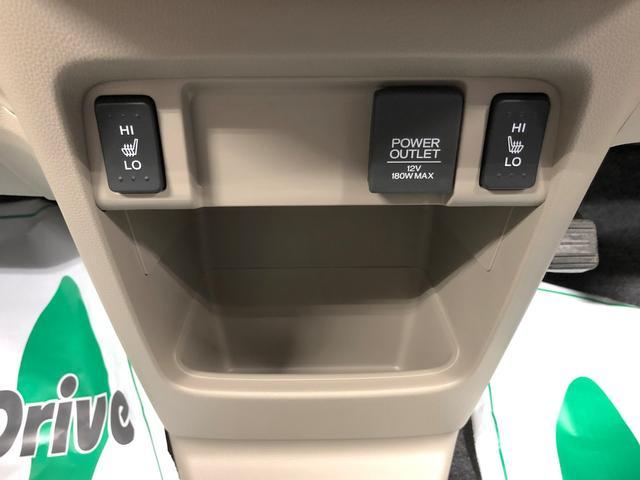 C 4WD アイドリングストップ キーレス シートヒーター(19枚目)